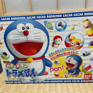 【0円】ドラえもん おもちゃ