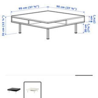 IKEA ローテーブル TOFTERYD トフテリード