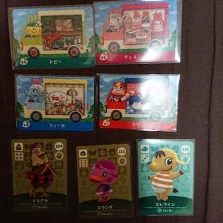 【販売】 amiiboカード