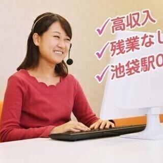 【電話・メール】大人気求人募集開始!高時給でサクサク稼げる…
