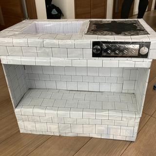 取引中 手作りキッチン