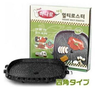 サムギョプサル焼肉用鉄板(ガス火用)