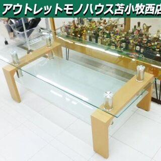 センターテーブル ガラス天板 天板下収納 幅120×奥60×高4...