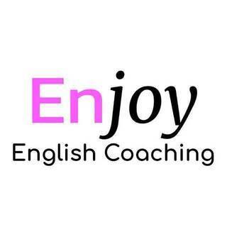 Enjoy English Coaching イギリス人講師の英会話レッスン♪ - 福井市