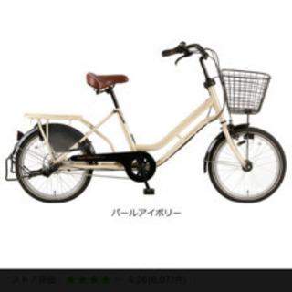 【ネット決済】子乗せ自転車 プチママン ミニプラス パールアイボリー