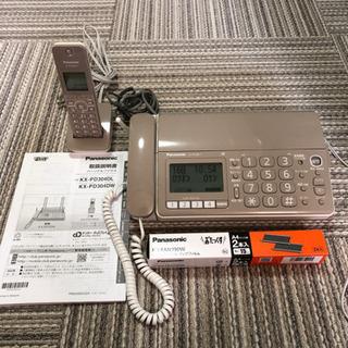 パナソニック 子機付きファックス電話 替えのインク付き