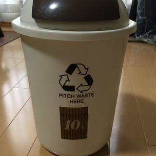 10L ゴミ箱 美品