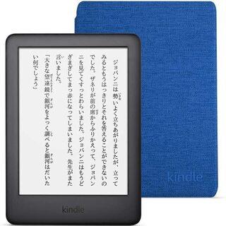 【ネット決済・配送可】【送料無料】Kindle ブラック 広告つ...