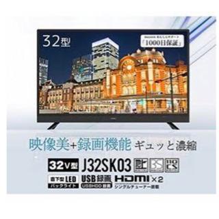 maxzen 32インチ テレビ