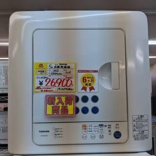 【6ヶ月保証】TOSHIBA😘2019年製🎊衣類乾燥機