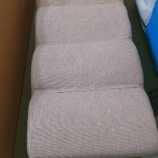 折り畳み式ソファー  リクライニング