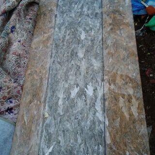【ネット決済】LAVA MAD  イタリア製 超高級天然大理石テ...