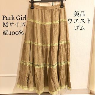 【ネット決済・配送可】【ネット決済・配送】Park Girl パ...