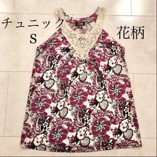 【ネット決済・配送】花柄 パープル 赤紫 タンクトップ ト…