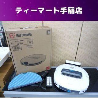 アイリスオーヤマ ロボット掃除機 IC-R01 ホワイト 2020年製