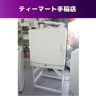 家庭用ガス衣類乾燥機 Rinnai RDT-52S-1 LPガ...