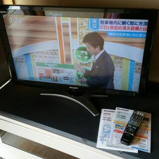 SHARP液晶テレビAQUOS2011年製32型シャープ中古テレビ