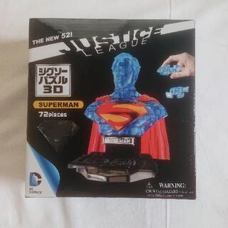 スーパーマン3Dジグソーパズル