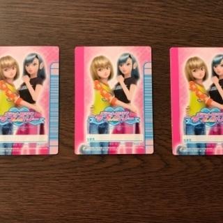 オシャレ魔女 ラブandベリーカード3枚セット