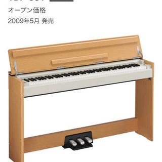電子ピアノ ヤマハ アリウス 椅子付