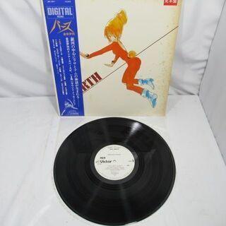 JKN2240/LP/レコード盤/見本盤/非売品/サントラ/アニ...