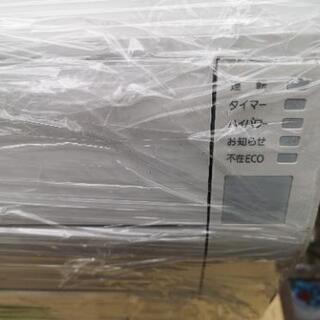 工事込み)富士通ハイスペックエアコン6畳 20210404