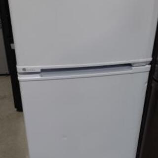 ★早い者勝ち★2017年 ユーイング ノンフロン冷凍冷蔵庫