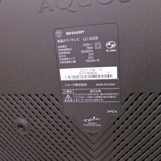 現在交渉中!SHARP  アクオス  2011年製 32型液晶カラーテレビ LC-32E8 - 家電
