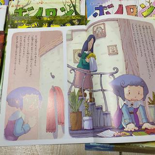 シンママシンパパ優先 絵本ボノロン18冊 セブン銀行 - 京都市