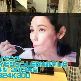 ハイセンス ハイビジョンLED液晶テレビ 24型 2013…