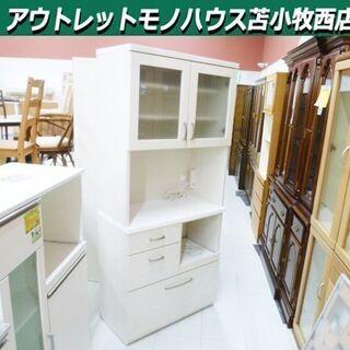 食器棚 ニトリ コンセント付き 幅80×奥40×高180cm ホ...