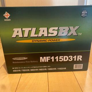 【ネット決済】アトラスビーエックス(Atlasbx)