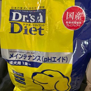 【ネット決済】ドックフード