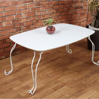 折りたたみテーブル センターテーブル ホワイト 白 座卓
