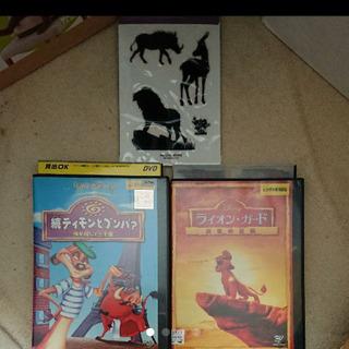 レンタル ディズニー ライオンガード DVD 2枚