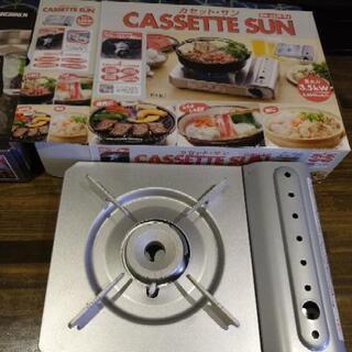 カセットコンロ(かなりの美品)箱付き - 生活雑貨