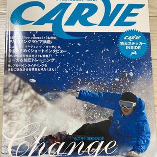 スノーボード アルペン雑誌