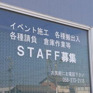 ☆綺麗な工場で、刃物を削ったりする簡単なお仕事しませんか?…