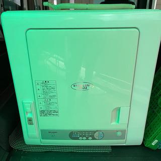衣類乾燥機 KD-45N-W 4.5kg ふんわり洗濯 S…