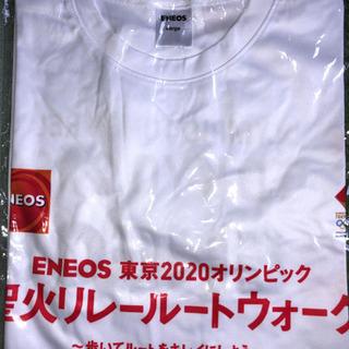 ENEOS東京2020オリンピック聖火リレールートウォーク…