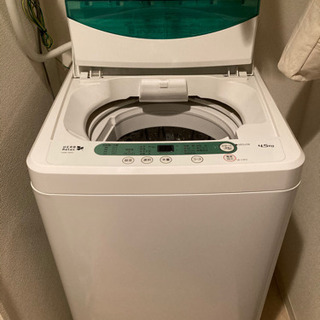 洗濯機 一人暮らし用 4.5kg
