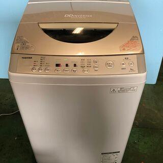 東芝 TOSHIBA 電気洗濯機 9.0kg AW-9SD2M ...
