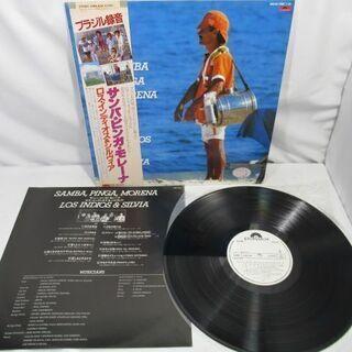 JKN2245/LP/レコード盤/見本盤/非売品/白ラベル/サン...