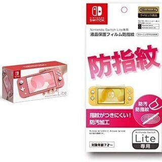 【送料無料】 Nintendo Switch Lite コ…