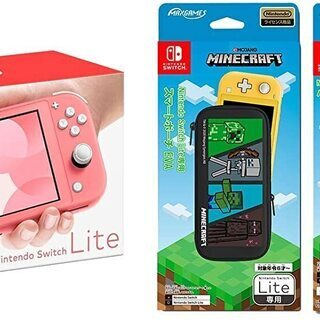 【送料無料】Nintendo Switch Lite コー…