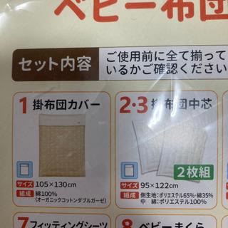 掛け布団2点新品未使用 カバー付き 枕もおまけでつけます …
