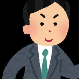 【未経験歓迎】公共的コンテンツの契約・更新を行うルート営業を募集...