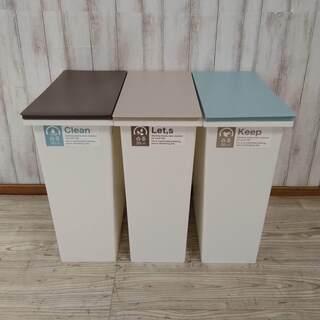 トンボ カラー 分別 オープン ペール 20L 3個セット ゴミ箱