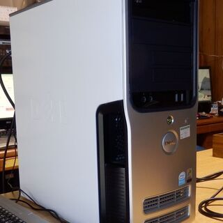 DELL DIMENSION 9150   Win10 P…
