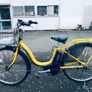 ①184番 電動自転車✨ BS アシスタ‼️